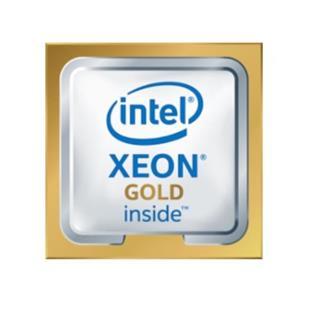 Hp Ent Hpe Dl380 Gen10 Xeon- G 5218 Kit