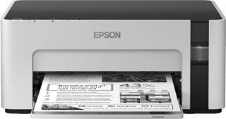 Impresora Multifunción Epson . . .