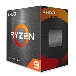 Fotos Procesador AMD Ryzen 9 5950X 3.4GHz caja sin ventilador
