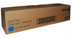 Xerox Cyan Toner Cartridge         . . .
