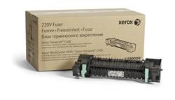 Xerox Fuser 220V                   . . .
