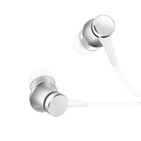 Auriculares Xiaomi Mi In- Ear Headphones Basic . . .
