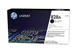 Hewlett Packard Tambor Laser Negro . . .