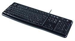 Teclado Logitech K120 Business